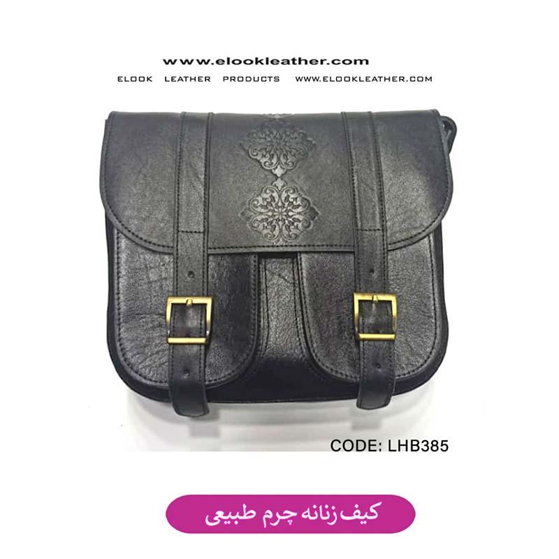 کیف زنانه چرم طبیعی